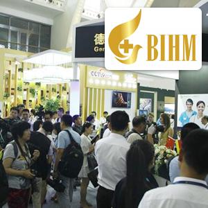 Beijing International Top Health and Medical Exhibition - China International Exhibition Center 6 N 3rd Ring Road East Beijing, Beijing, China
