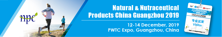 Natural & Nutraceutical Products China Guangzhou 2019 - Shanghai Expo  22-24 June 2020  NECC, Shanghai, China
