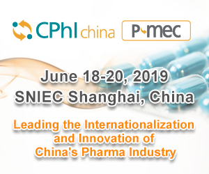 P-MEC China 2019 Asia's Leading Marketplace for Pharmaceutical Machinery & Equipment - 2345 Longyang Road, SNIEC, Shanghai, China
