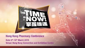 Hong Kong Pharmacy Conference - Hong Kong Convention and Exhibition Centre , 1 Expo Dr Wan Chai Hong Kong