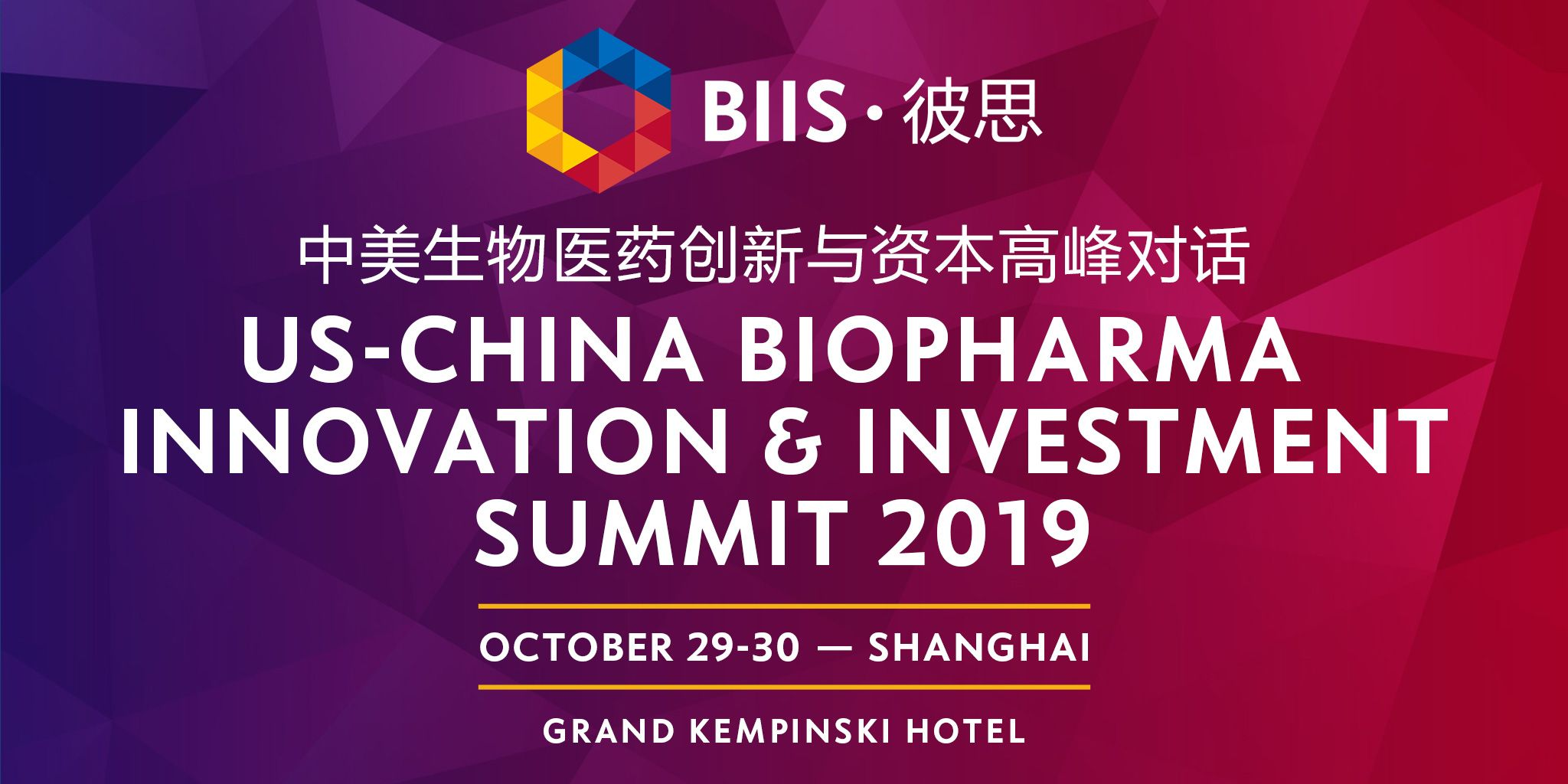 US-CHINA BIOPHARMA  INNOVATION & INVESTMENT SUMMIT 2019 - Grand Kempinski Hotel Shanghai, Lujiazui Ring Road, Lujiazui, Pudong, China