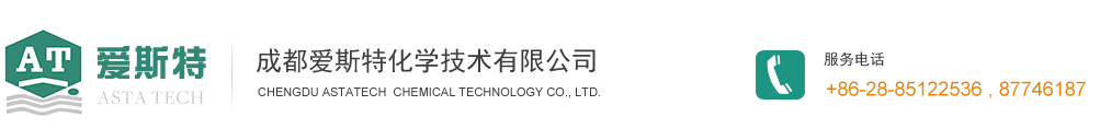 Chengdu AstaTech Chemical Technology Co., Ltd.